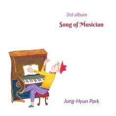 パク・ジョンヒョン (JUNG-HYUN PARK) / SONG OF MUSICIAN(3集) [CD] :韓国音楽専門ソウルライフレコード- Yahoo!ショッピング - Tポイントが貯まる!使える!ネット通販  #K-POP