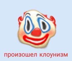 Stupid Memes, Funny Memes, Reaction Pictures, Funny Pictures, Hello Memes, Happy Memes, Russian Memes, Cute Love Memes, Mood Pics