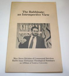 The Rabbinate: An Introspective View. Jewish Rabbi Book Rabbinate Clergy Theological Seminary Yeshiva University 1980s
