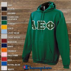 This Champion 9-ounce unisex hooded sweatshirt is made specifically for Alpha Epsilon Phi and comes with your Greek letters in twill sewn on the front.