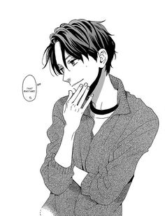 hirunaka no ryuusei Shoujo Manga, Bishounen, Manhwa, Daytime Shooting Star, Satsuki, Manga Characters, Boy Art, Anime Drawings, Aesthetic Anime
