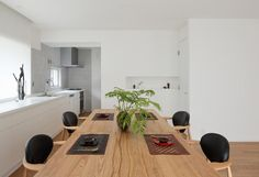 シンプルと響きあう (ダイニング・キッチン) Conference Room, Mansions, Interior, Table, Projects, Furniture, Home Decor, Log Projects, Blue Prints
