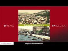 Σμυρναίικα Και Ρεμπέτικα - YouTube Greek Music, Traditional, Youtube, Youtubers, Youtube Movies