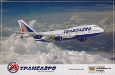Transaero Airlines Russia Boeing B747-400 issued