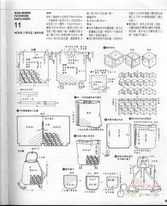 Превью 拼布包包 (60) (467x576, 76Kb)