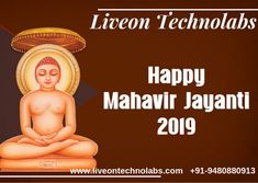 Wish you a very Happy Mahavir Jayanti, let's Pray for Peace and Harmony for all the humankind, May Lord Vardhmaan Mahavir bless your life with knowledge, we hope our simple pray can make your life great Happy Mahavir Jayanti. Let's Pray, Pray For Peace, Stainless Steel Welding, Us Companies, Peace And Harmony, Radio Frequency, Personalised Box, Wish, Knowledge