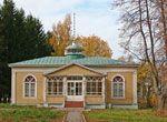 "Le Musée ""Botik"", Pereslavl-Zalesski"