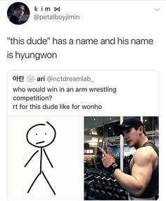688 Best MONSTA X - Funny images in 2019 | Monsta x funny