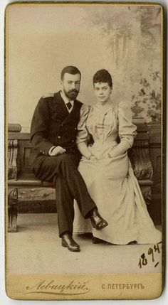 "Engagement photograph of Grand Duke Alexander ""Sandro"" Mikhailovich & Grand Duchess Xenia Alexandrovna, 1894"