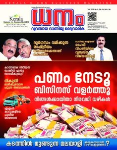 Dhanam February 15,2015 edition - Read the digital edition by Magzter on your iPad, iPhone, Android, Tablet Devices, Windows 8, PC, Mac and the Web.