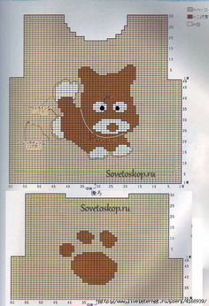"""Jacquard patterns with """"dogs"""" (selection). Discussion on LiveInternet - Russian Service Online Diaries Jacquard patterns with """"dogs"""" (selection). Discussion on LiveInternet - Russian Service Online Diaries Baby Boy Knitting Patterns, Knitting For Kids, Crochet For Kids, Knitting Designs, Baby Patterns, Knit Patterns, Cross Stitch Patterns, Sweet Dreams Baby, Pull Bebe"""