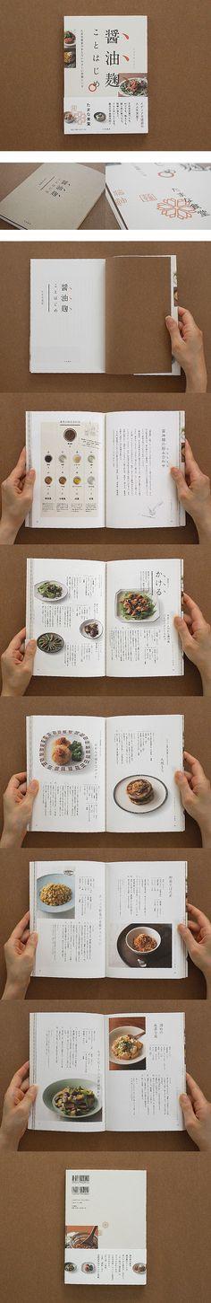 nomo-gram » book More