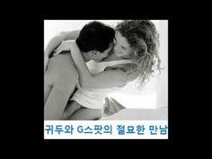 정품⇔발기제★http://sk88.ana.kr★☎카톡:vtr89☎발기부전치료제판매☎텔레그램:vtr8949☎남성발기제