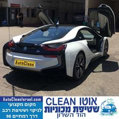מתוחכם 77 Best שטיפת מכוניות הוד השרון images in 2019 | Israel DY-63