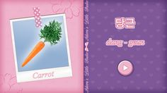Learn Korean Language Vocabulary #27 - Carrot + pronunciation #learnkorean #hangul #koreanlanguage #당근 #한글 #learning #flashcard #words #flashcards