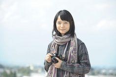 Aoi Miyazaki / 神様のカルテ