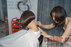 Shaved Bob, Shaved Nape, Punishment Haircut, One Length Bobs, Edgy Bob, A Line Bobs, Clipper Cut, Angled Bobs, Straight Bangs