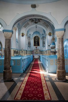 Many residents of the capital city of Slovakia have no clue there is over 50 chapels, cathedrals, temples and churches in Bratislava. Montenegro, Travel Around The World, Around The Worlds, Bósnia E Herzegovina, Bratislava Slovakia, Capital City, Budapest, Castles, Taj Mahal