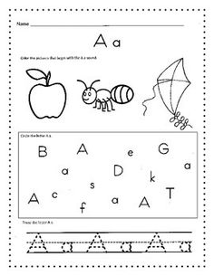 Simple worksheets make great morning work, daily work or homework assignments…
