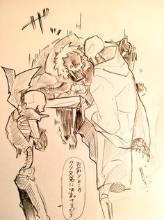 Natori@絶賛多忙中 (@nato_ut) | Twitter Sans And Papyrus, Wattpad, Underswap, Undertale Au, Manga, Anime, Twitter, Close Up, Manga Anime