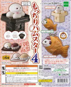 Fluffy Hamster on Japanese cake 'Motchiri Hamster 4' Gashapon EPOCH Japan