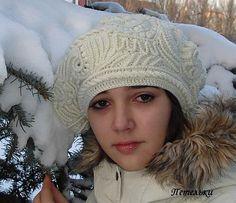 Берет Фантазия -2