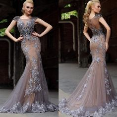 2016 Sexy Cap Sleeves Gray Lace Applique Mermaid Prom Dresses Illusion Neck Beaded Sweep Train Formal Plus Size Nude Party Dress Prom Gowns Online with $145.55/Piece on Yes_mrs's Store | DHgate.com