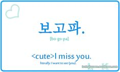 9 Best Cute Korean Words Images Drawings Korean Language Korean