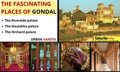 The Fascinating Places Of Gondal  #palaces #Bhagwat #Sinh