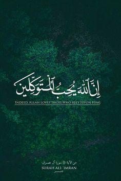 Quran Quotes Love, Beautiful Quran Quotes, Quran Quotes Inspirational, Allah Quotes, Islamic Love Quotes, Muslim Quotes, Religious Quotes, Words Quotes, Life Quotes