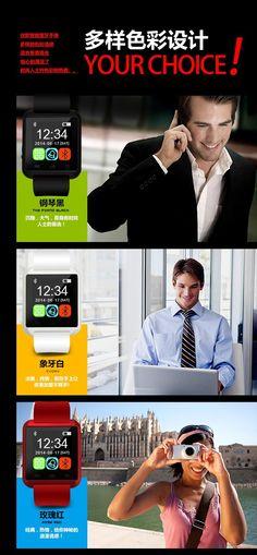 Bluetooth-смарт часы наручные часы U8 U часы для HTC Huawei LG Xiaomi android-телефонов смартфоны поддержка синхронизации вызова сообщение   OLTEM — бытовая техника и электроника