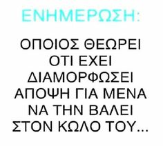 Funny Greek Quotes, Life Quotes, Angel, Nice, Words, Quotes About Life, Quote Life, Living Quotes, Quotes On Life