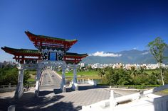 美崙山公園  Taiwan