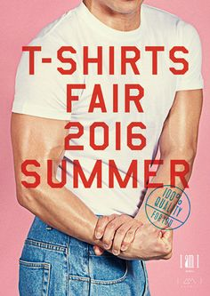 AMBIDEX co.,ltd. — T-SHIRT FAIR 2016 SUMMER / I AM I