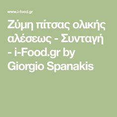 Ζύμη πίτσας ολικής αλέσεως - Συνταγή - i-Food.gr by Giorgio Spanakis I Foods, Pizza, Math, Recipes, Math Resources, Early Math, Recipies, Recipe