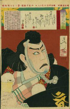 Actor with a scroll :: Chikanobu and Yoshitoshi Woodblock Prints