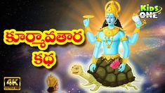 kurma avatar,lord vishnu kurma avatar story,kurmavatara story in telugu,hindu mythology stories,KidsOneTelugu,kurma avatar story,telugu mythological stories,lord vishnu stories,kurmavataram story,vishnu avatars,indian mythological stories,ten avatars of vishnu,vishnu puran,kurma avatar story in telugu,lord vishnu tortoise avatar,కూర్మావతార కథ,kurma avatar story of lord vishnu,vishnu avatar,dashavatar stories,lord vishnu story,kurma tortoise,KidsOne Kids Nursery Rhymes, Rhymes For Kids, Moral Stories For Kids, Lord Vishnu, Mythology, Avatar, Animation, Make It Yourself, Activities