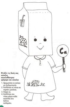 Snoopy, Children, School, Character, Tela, Cooking, Toddlers, Boys, Kids
