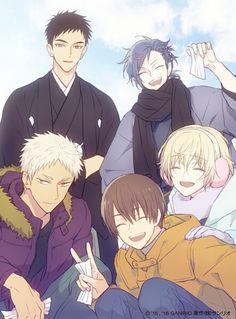 Sanrio Hello Kitty, Sanrio Boy, Me Anime, Cute Anime Guys, Manga Anime, Anime Art, Anime Boys, Little Twin Stars, Sanrio Danshi