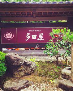 #inn #ishikawa