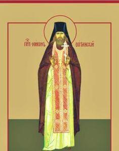 Sfântul Nicon de la Optina
