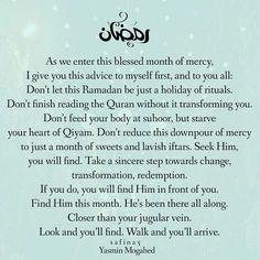 Brothers and Sisters Ramadan Mubarak. Allah Quotes, Quran Quotes, Faith Quotes, Words Quotes, Life Quotes, Sayings, Islamic Love Quotes, Islamic Inspirational Quotes, Muslim Quotes