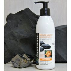 Shungite mild moisturizing dermatological soap for sentitive skin with Karelian berries extraxts and D-panthenol (300 ml) $7.59 For Your Health, Health And Beauty, Berries, Soap, Personal Care, Cosmetics, Self Care, Personal Hygiene, Bury
