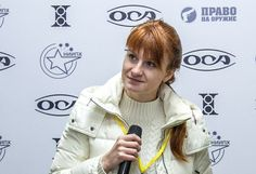 Maria Butina Suspected Secret Agent Used Sex in Covert Plan Prosecutors Say