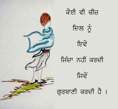 Holy Quotes, Gurbani Quotes, Cute Quotes, Qoutes, Sikh Quotes, Indian Quotes, Punjabi Quotes, Guru Granth Sahib Quotes, Shri Guru Granth Sahib