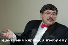 Fedor Dvinyatin