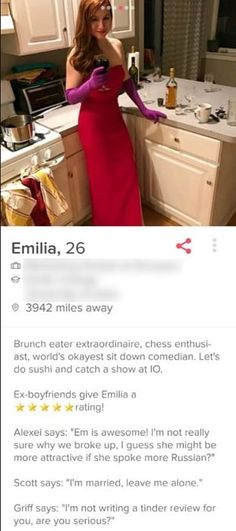 awesome Tinder Bios That Will Kill You With Laughter Tinder Humor, Funny Tinder Profiles, Tinder Bio, Funny Profile, We Broke Up, Funny Sites, Youtuber, Bad Puns, Online Dating Profile