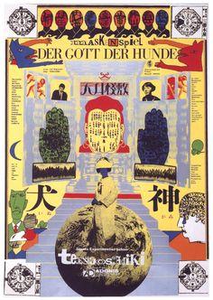 Japanese typographic poster design by Kiyoshi Awazu, circa 1969
