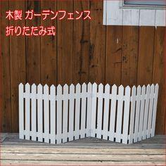 アンティーク風木製ガーデンフェンス折りたたみ式ホワイト