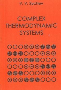Complex thermodynamic systems / V. V. Sychev